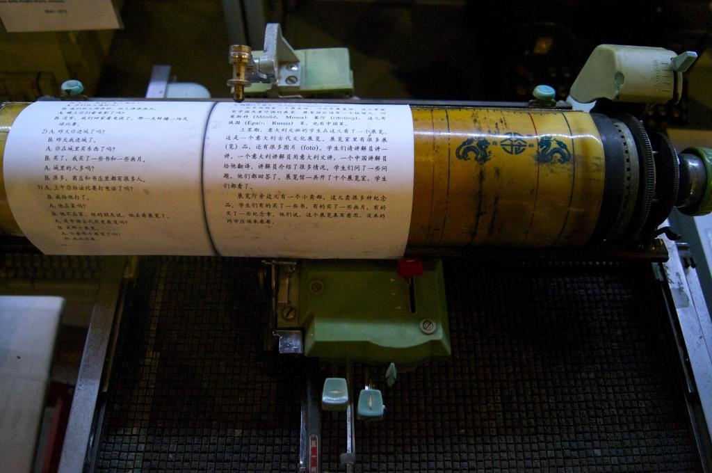 macchina da scrivere per ideogrammi